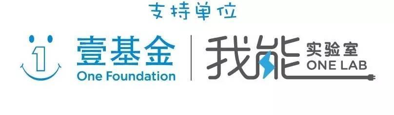 康爱公社,创建于2011年、极致透明的大病互助平台